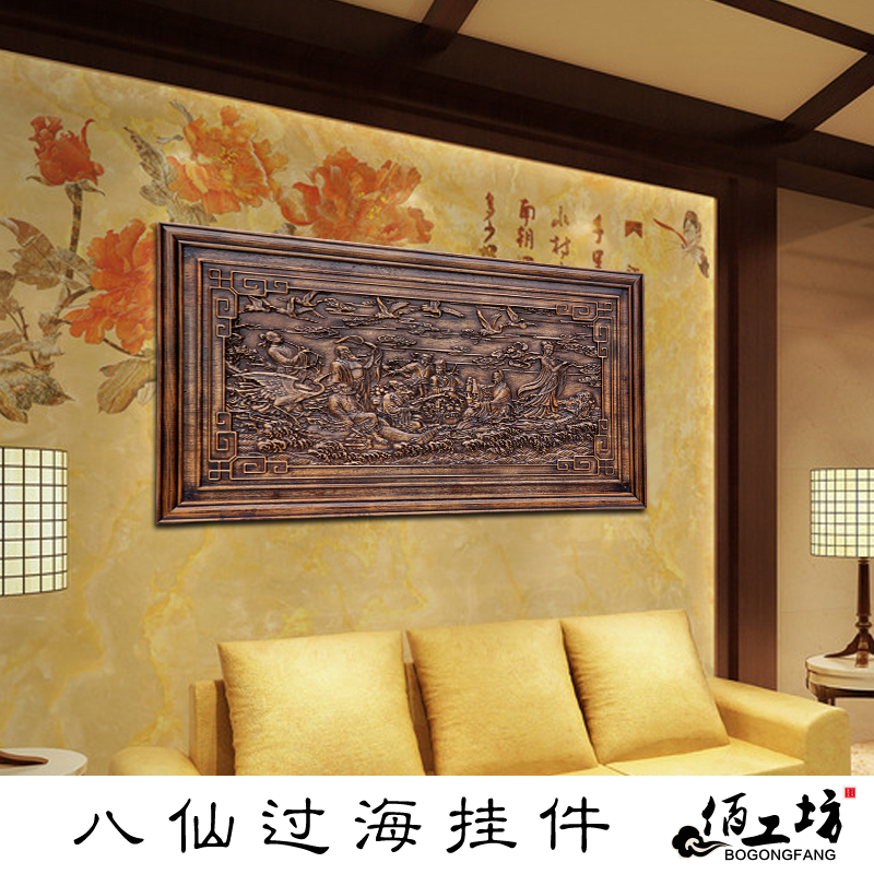 China Wall Art Plaque, China Wall Art Plaque Shopping Guide at ...