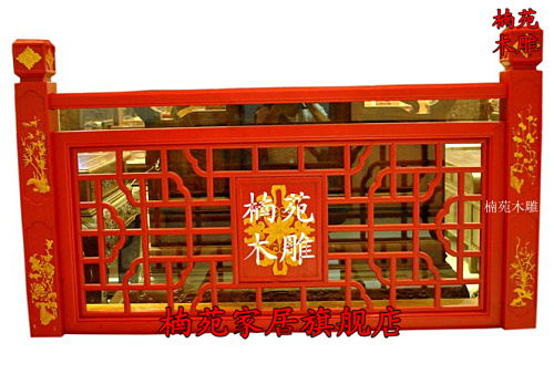 Dongyang wood carving antique chinese decoration custom wood grillwork carved staircase handrail fence railing fence