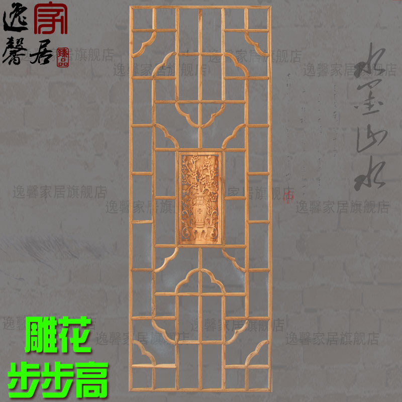 Dongyang wood carving antique chinese elm wood latticed ceiling screen porch off the doors and windows custom engraving