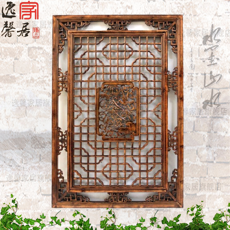 Dongyang wood carving antique elm plaid flower window screen anyway wood screen porch off the ceiling backdrop