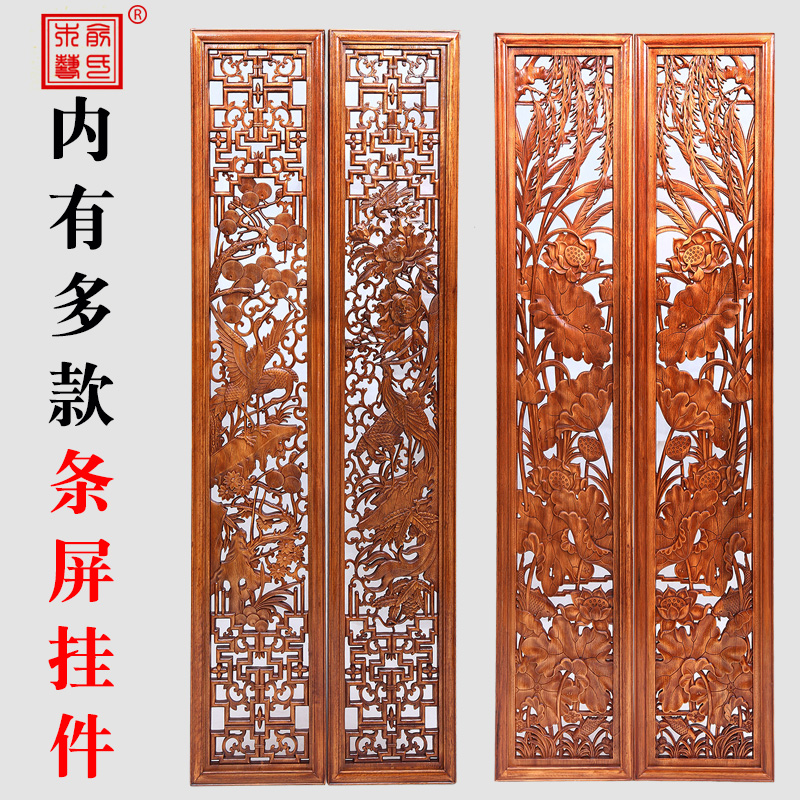 Get Quotations · Dongyang wood carving antique furniture chinese decoration  hanging vertical screen camphor wood carving crafts phoenix chaoyang - China Antique Carving Furniture, China Antique Carving Furniture