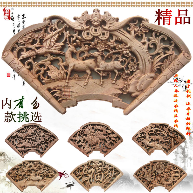 Dongyang wood carving camphor openwork small riin anti mosquito small pendant pendant dragon and phoenix auspicious entrance wall decoration