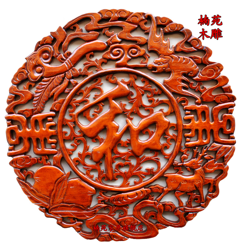 Dongyang wood carving camphor wood circular pendant chinese decoration backdrop wall screen archaized disc carving and word