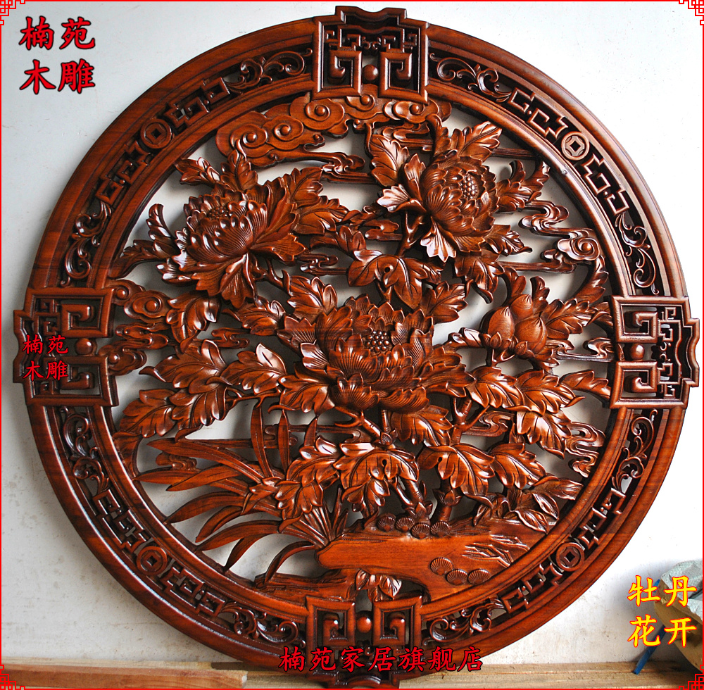 Dongyang wood carving camphor wood circular pendant chinese entrance wall backdrop screen antique peony blossoming