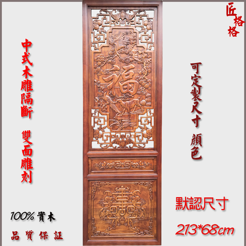 Dongyang wood carving chinese antique chinese antique doors and windows grillwork entrance off screen wood doors carved grillwork