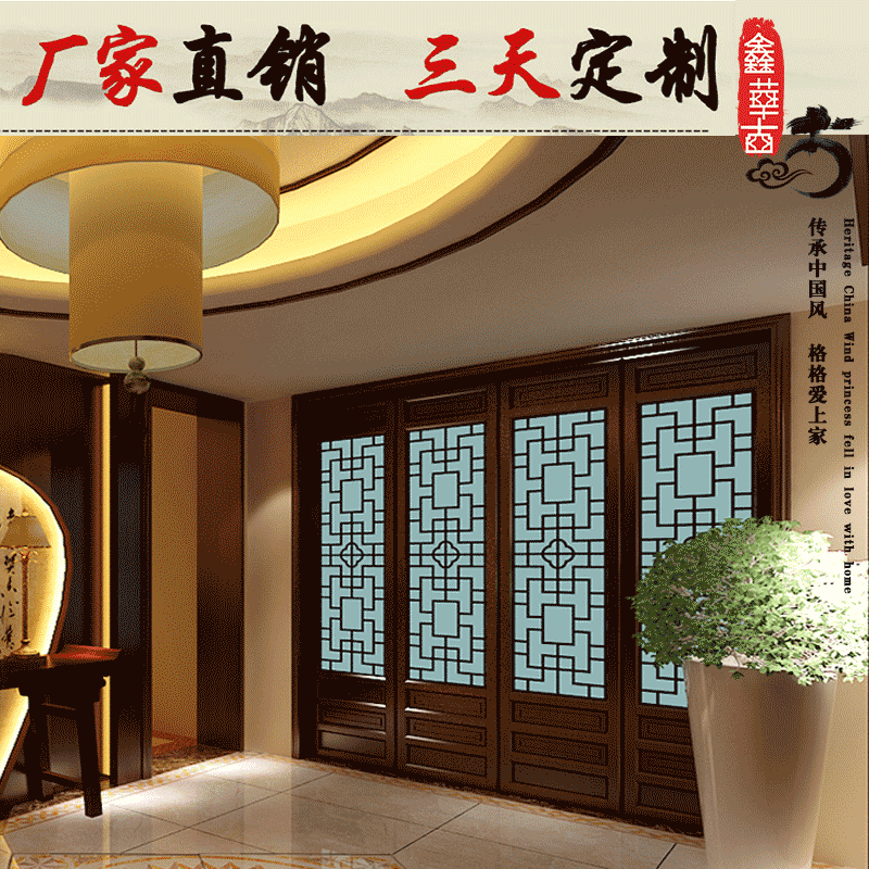 Dongyang wood carving chinese antique doors and latticed wood wall panels porch ceiling corner flower backdrop pendant