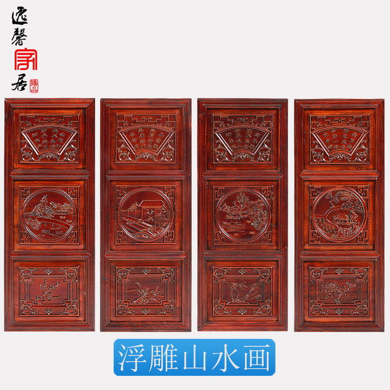 Dongyang wood carving reliefs earthscape painting background wall hangings background wall hangings wall hangings entrance of chinese antique pendant 001