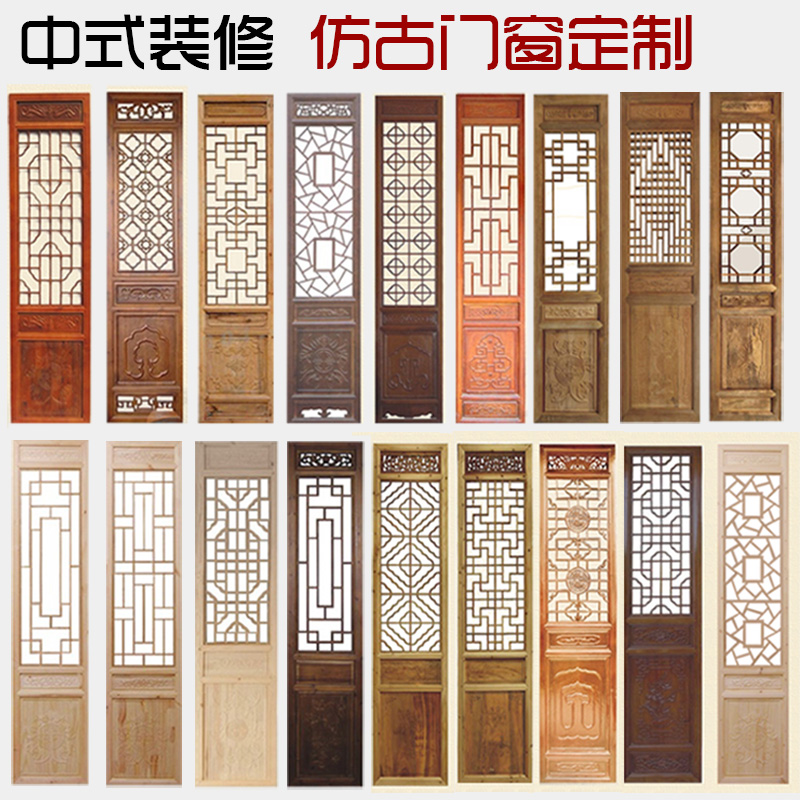 Dongyang wood carving wood carving chinese decoration antique doors and windows partition wall living room tv backdrop customized
