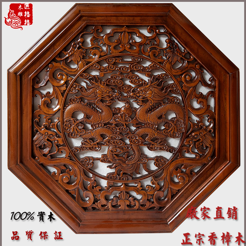 Dongyang wood carvings shuanglongxizhu pendant camphor wood carving chinese antique wooden decorative wall hangings decoration pendant gift