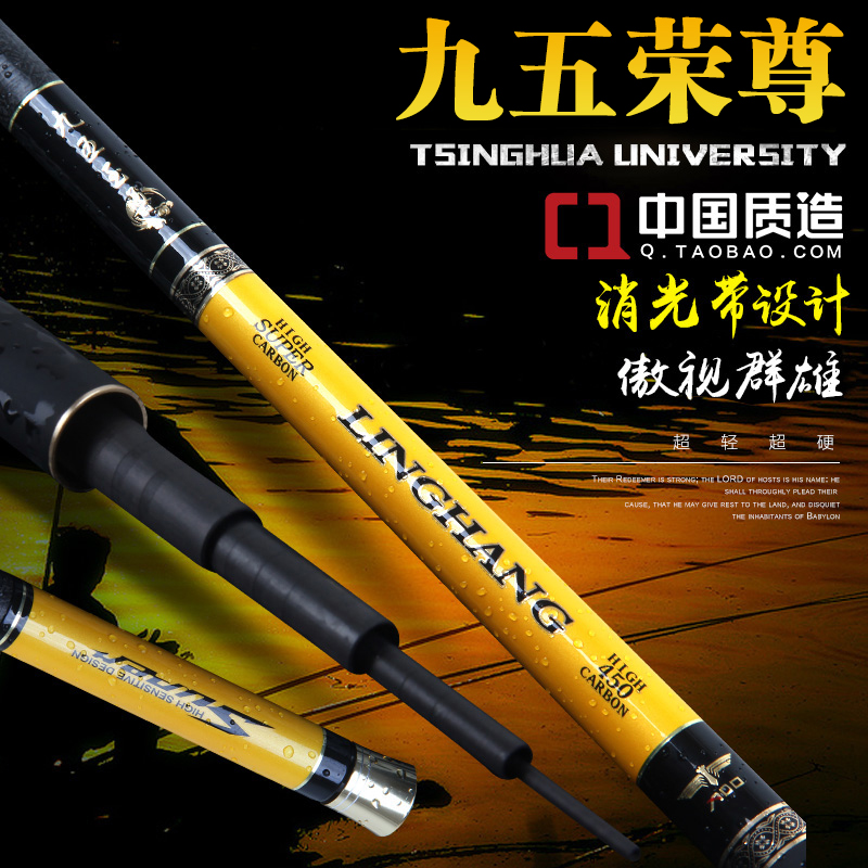 Donkey husband ninth glory large fishing heavy 3.6/4.5/5.4/6.3/7.2 m taiwan fishing rod Hand pole fishing rod to catch big fish