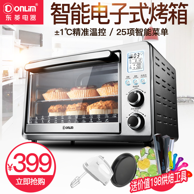 Donlim/df DL-K30A minone intelligent electronic household toaster oven baking multifunction new