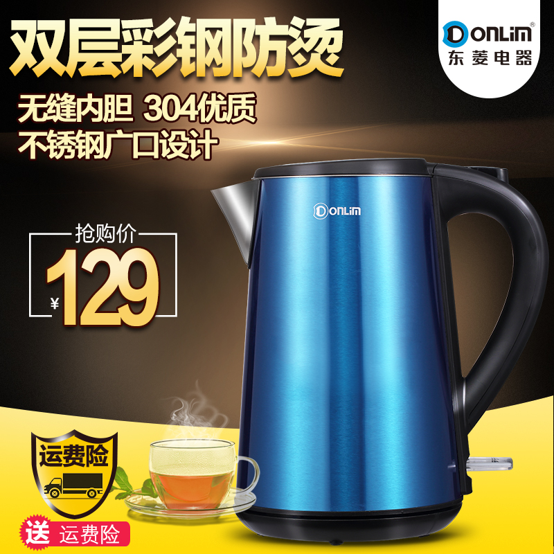 Donlim/df DL-KE20 electric kettle stainless steel kettle kettle insulation off automatically