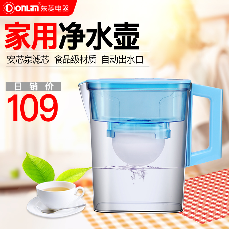 Donlim/df DL-KE81 kettle household net direct drinking water purifier filter kettle filter import filter