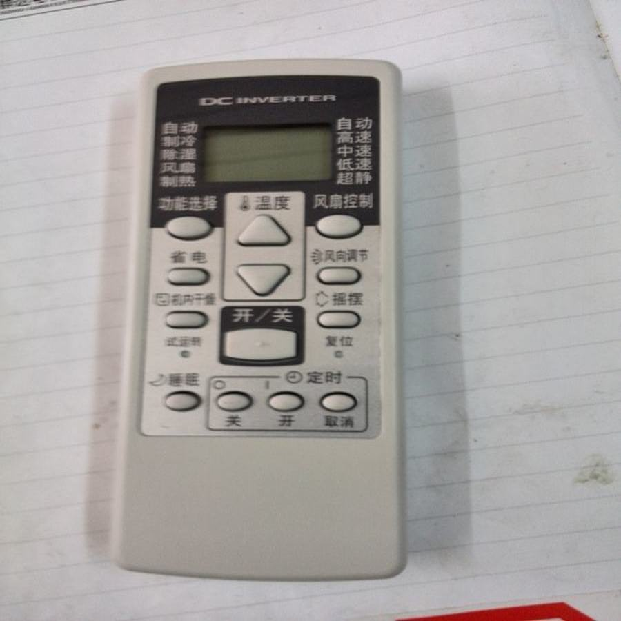 Donpv fujitsu fujitsu general air conditioner remote control ar-rcd1c