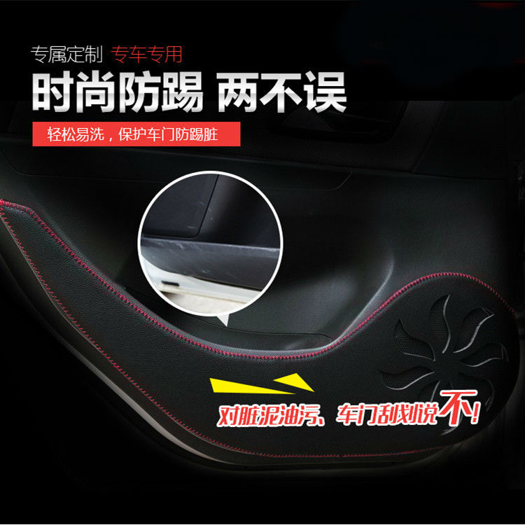 Door protective pad mazda 6 rui wing mazda 3 star cheng rui wing cx-5cx-7 door kick pad kick stickers