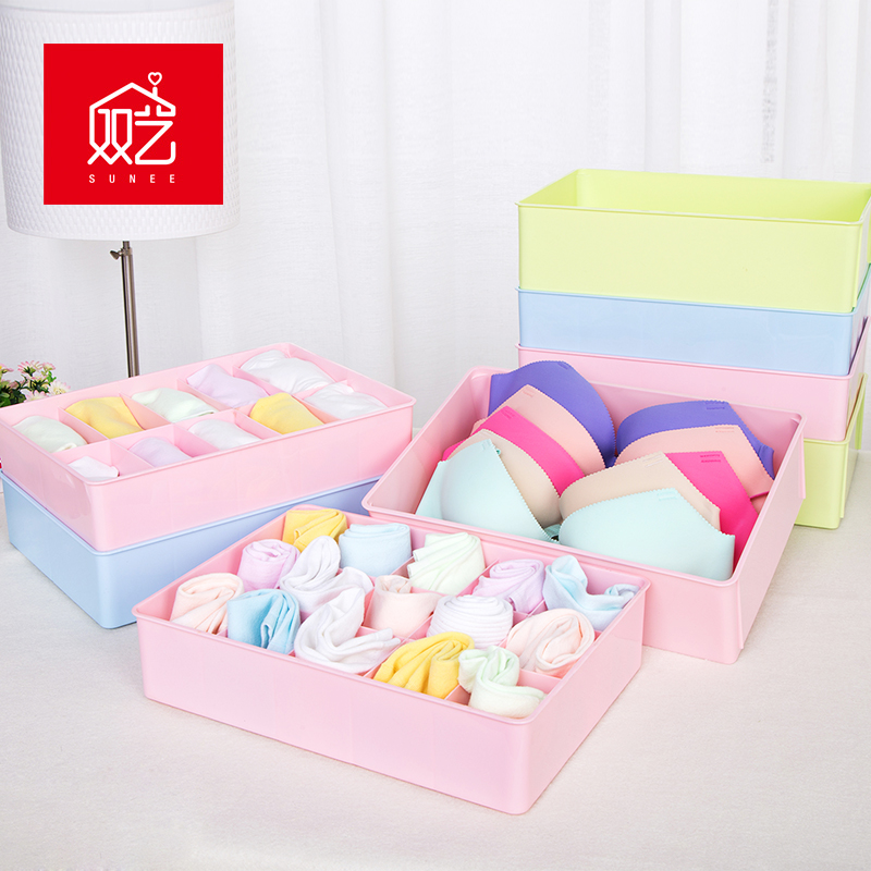 Double arts thick underwear covered storage box bra underwear socks finishing box desktop plastic underwear box