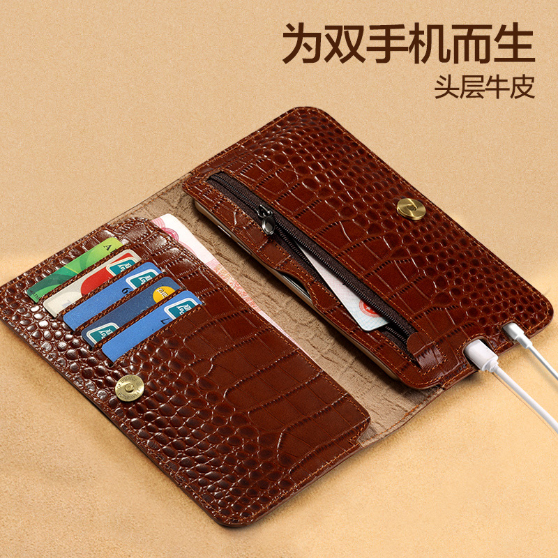 Double bag phone samsung note4 n9109w genuine leather long wallet multifunction mobile wallet holster leather protective sleeve