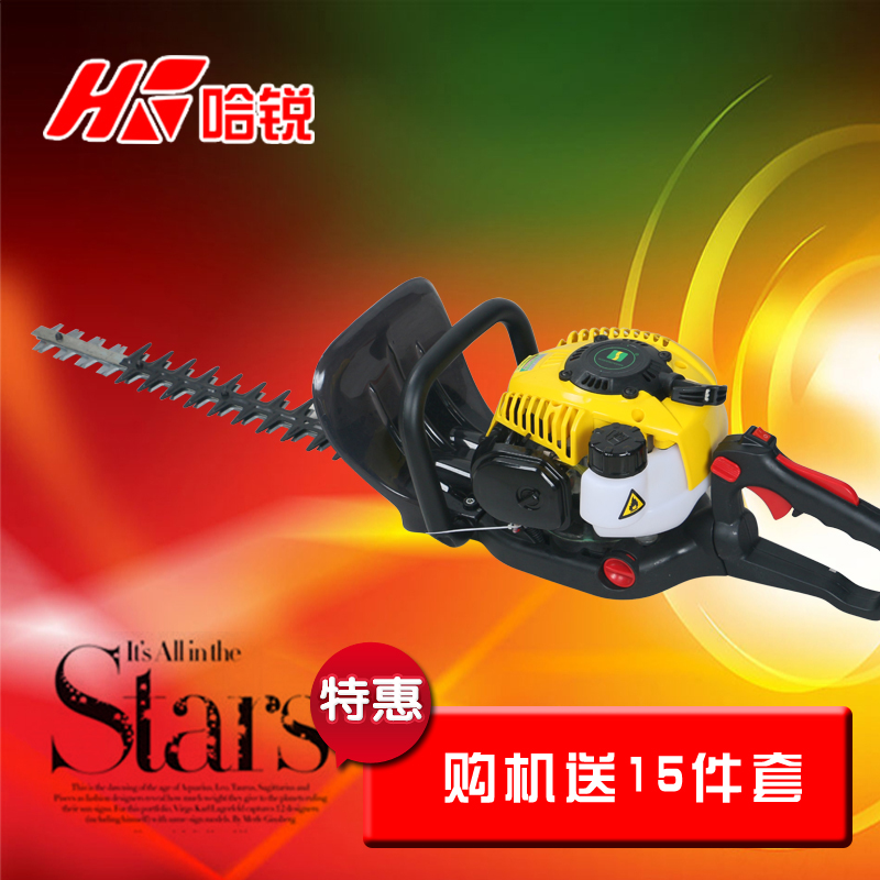 Double blade/single blade hedge trimmer pruning tea petrol trimmers rebuilt king portable 、 saddled