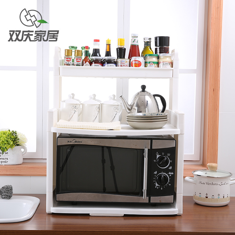 Double celebration kitchen microwave oven rack shelving double seasoning rack storage rack oven rack shelf floor kitchen supplies glass