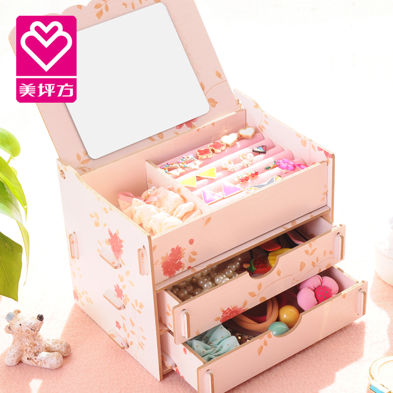 Double drawer wooden storage box cosmetic storage box finishing box desktop storage box jewelry box with mirror jewelry
