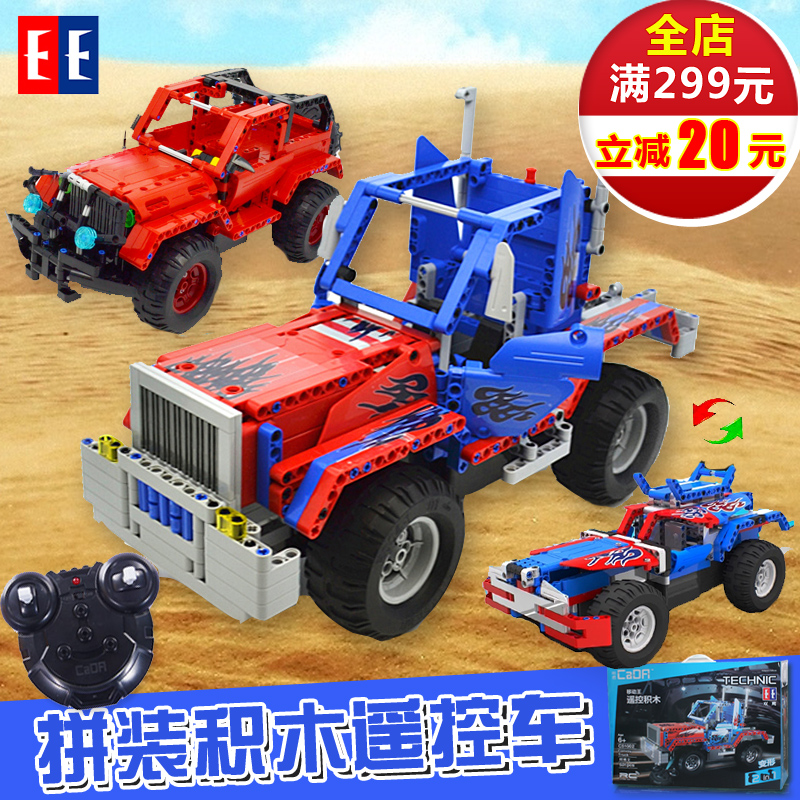 Double eagle remote control car model car children's educational building blocks assembled toy car boy gift mobile king cracking the ride