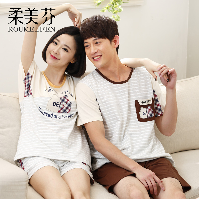 Get Quotations · Dove soft summer couple pajamas female summer short sleeve  cotton short sleeve men and women couple 7bea623bb
