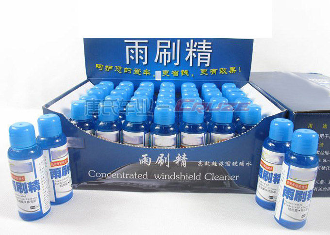 [Down's car industry] [glass of water wiper fine automobile wiper fine] concentrated liquid detergent Cleansing