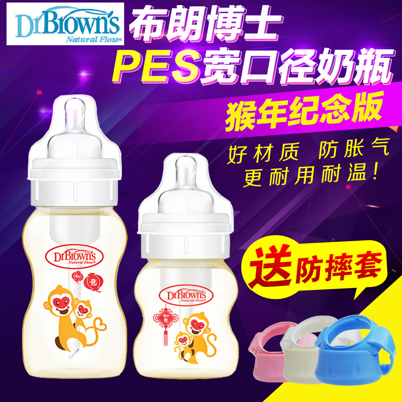 Dr. brown pes wide mouth baby bottle anti flatulence lunar new year commemorative edition 120 ml 240 ml