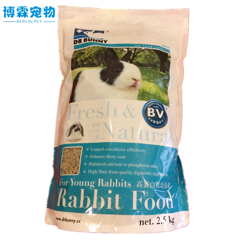 Dr. dr. bunny cecectomized high protein young rabbits rabbit food grain 5KG pet rabbit food alfalfa grass fodder main food