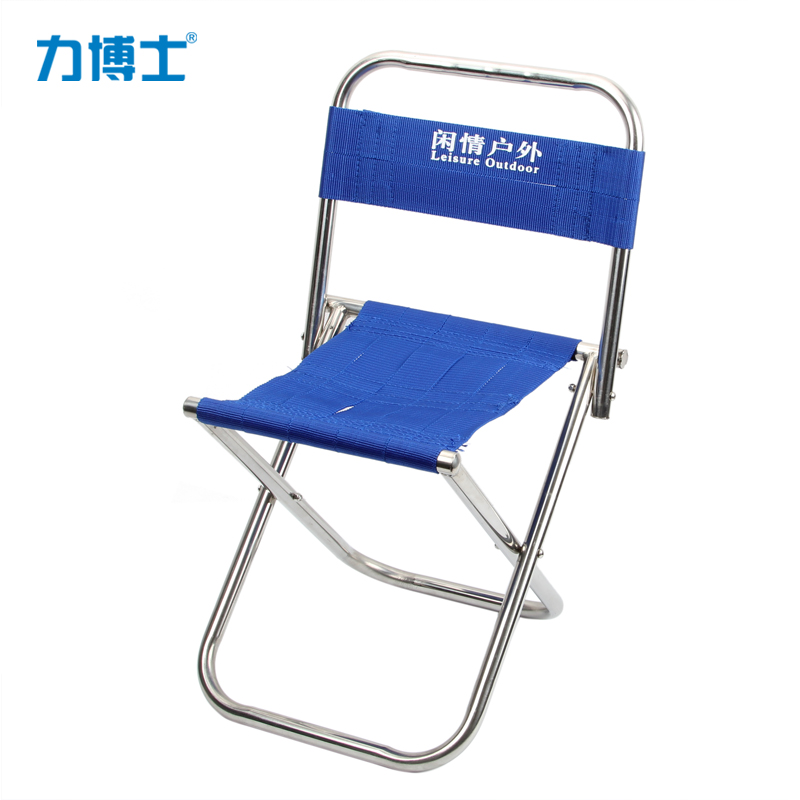 Dr. force stainless steel fishing chair fishing chair folding stool large stainless steel fishing chair fishing chair backrest