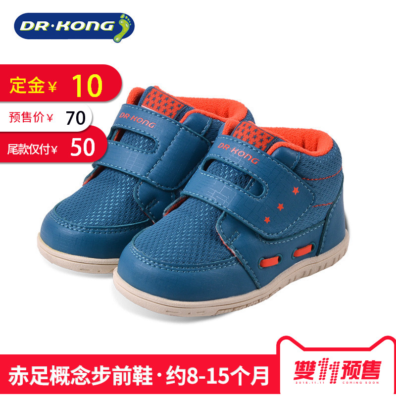 Dr. jiang drkong winter shoes baby shoes baby shoes before step shoes men's shoes baby shoes function shoes