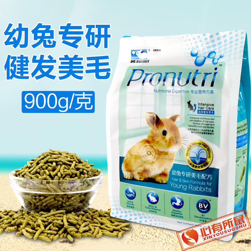 Dr. rabbit young rabbits rabbit food feed young rabbits rabbit food staple food specializes in the us gross recipe 900g