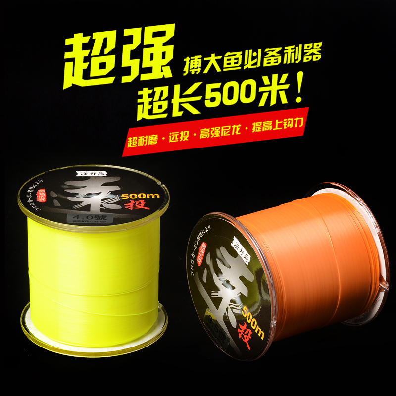 Dracorex 500 m sea fishing line fishing line imported from japan sea pole throwing a fishing line fishing line fishing lines angeles asian line nylon line