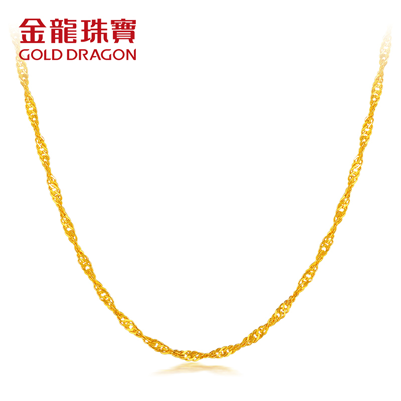 Dragon 999 gold jewelry gold necklace female models足éwater ripples gold necklace clavicle chain necklace wild sf
