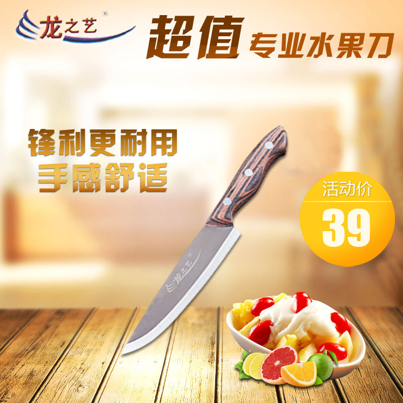 Dragon art knife fruit knife handmade forged knives stainless steel paring knife multifunction devices cut vegetables device Paring knife