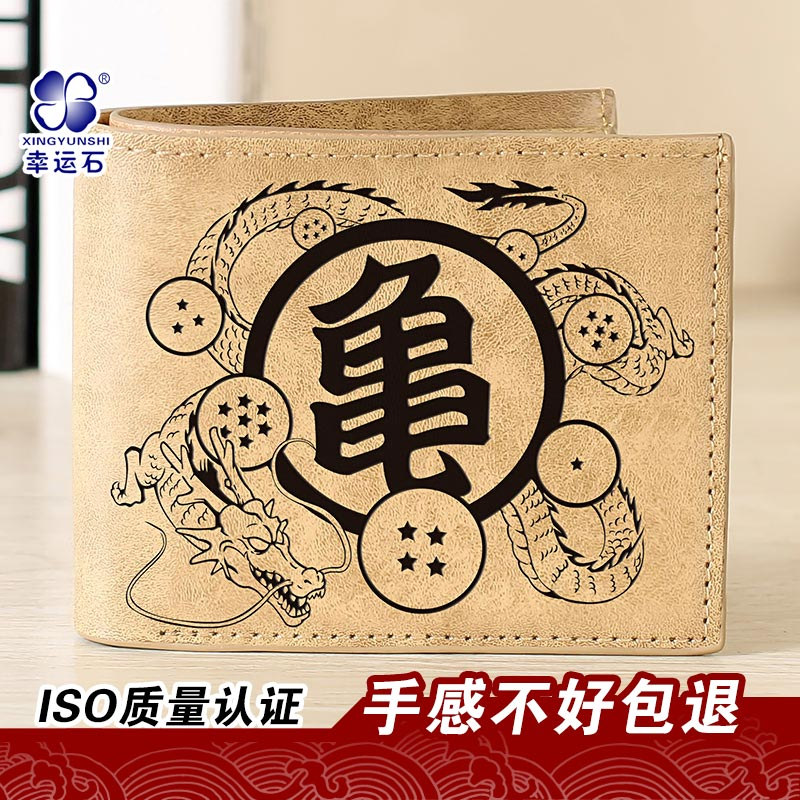 Dragon ball anime dragon ball monkey cartoon short wallet men wallet gift