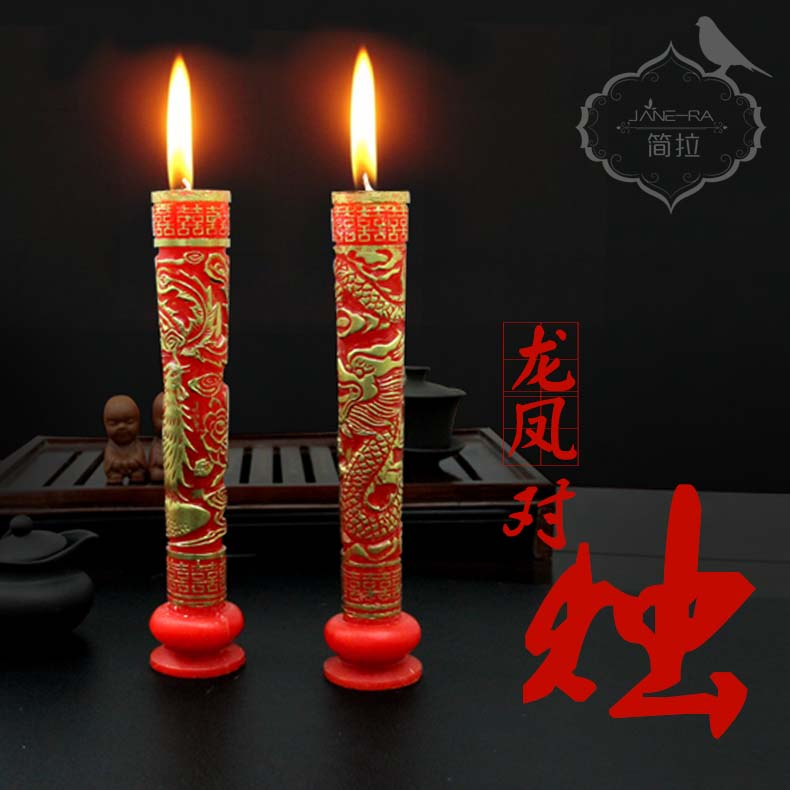 Dragon candle candle wedding candle wedding candle candle candle wedding supplies wedding bridal couples marriage room layout festive candle flower candle