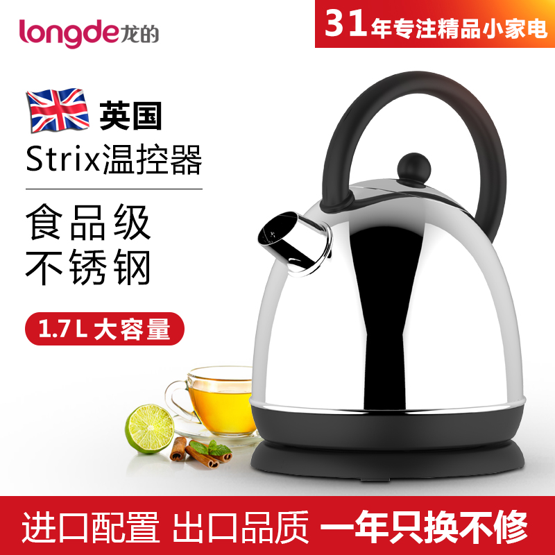 Dragon LD-1367 304 food grade stainless steel electric kettle kettle large capacity home since the real power