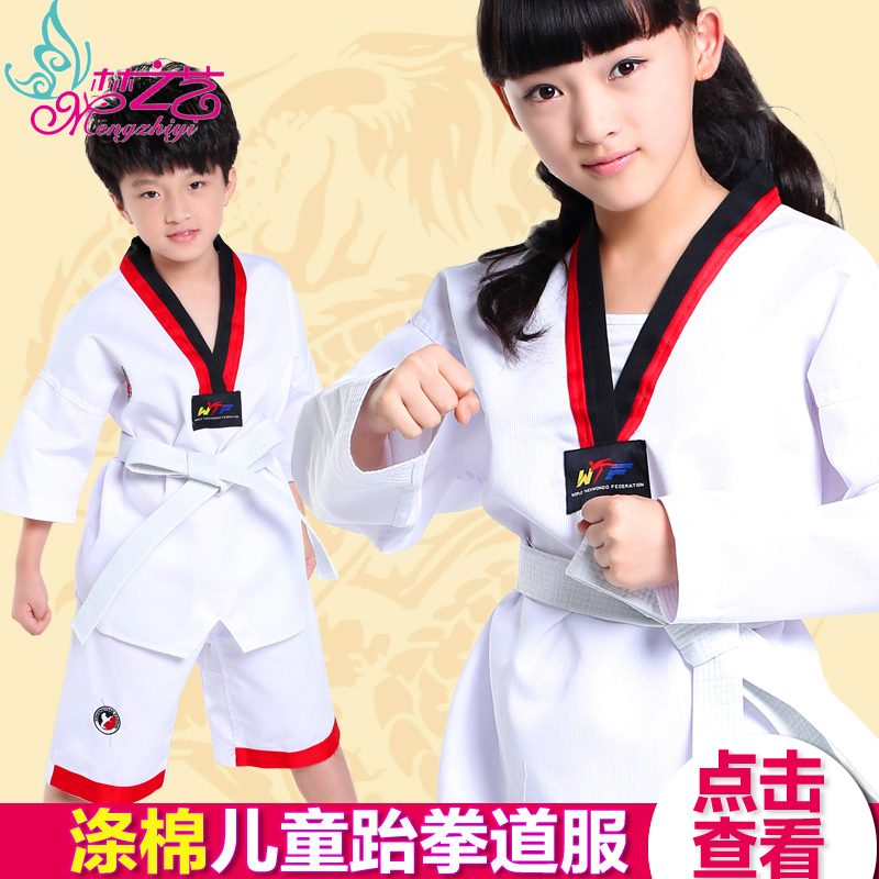 Dream art yuan budokan taekwondo taekwondo suits long sleeve children taekwondo training clothes clothing uniforms short sleeve men women genuine