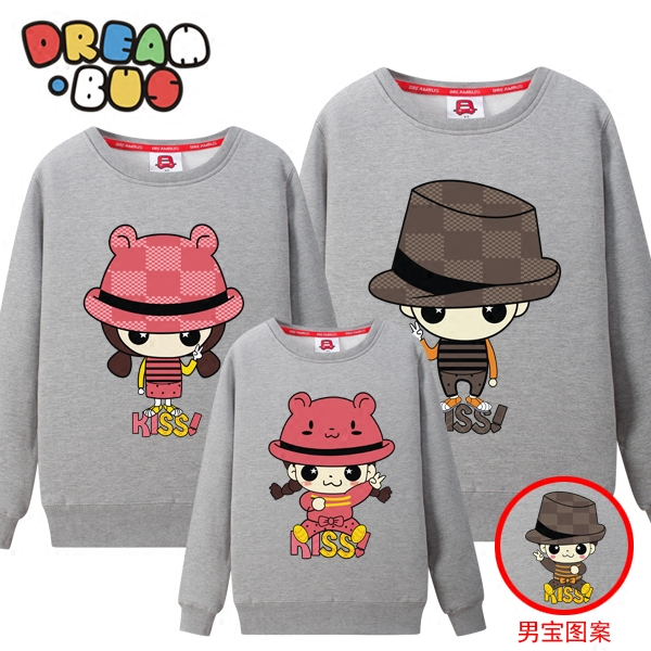 Dream bus new one three four family fitted qzz family fitted round neck sweater sweaters 115