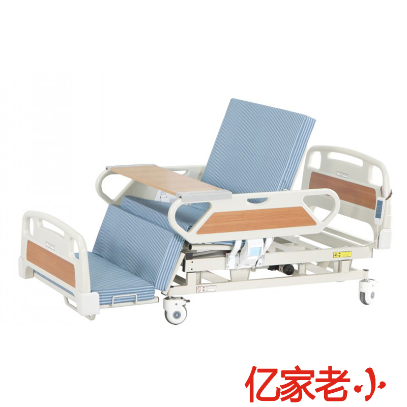 Dream of youvetsi DB-3B medical multifunction home care bed can lift double roll electric medical bed