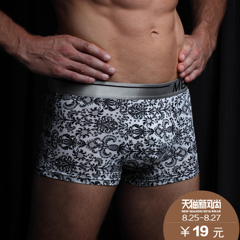 34aeec8d1c3d Get Quotations · Dream state men's ice silk boxer underwear pants seamless  within thin wicking pants male personality printing