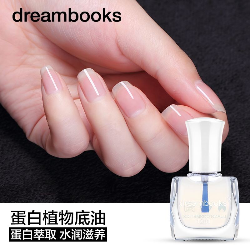 Dreambooks tasteless water colorless transparent color nail polish armor oil vegetable oil base oil 12 ml