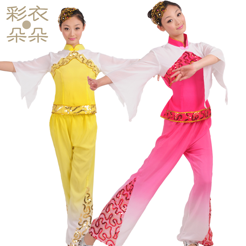 Dreamcoat blossoming original new ethnic han chinese clothing classical dance younger ethnic dance costumes dance clothing female 6947