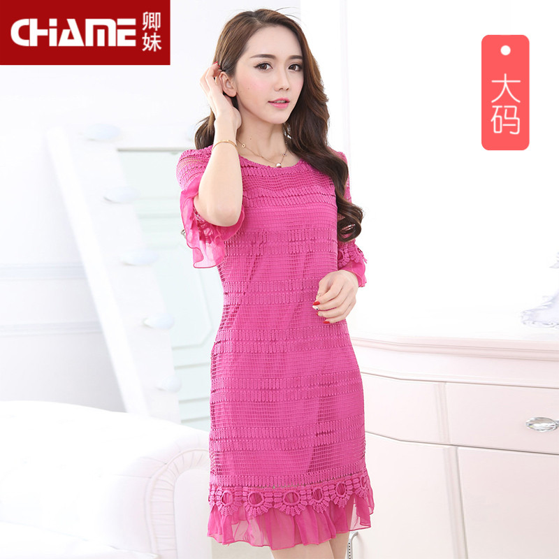 Dress fat mm plus fertilizer xl women's summer new dress was thin in the long section lace dress tide