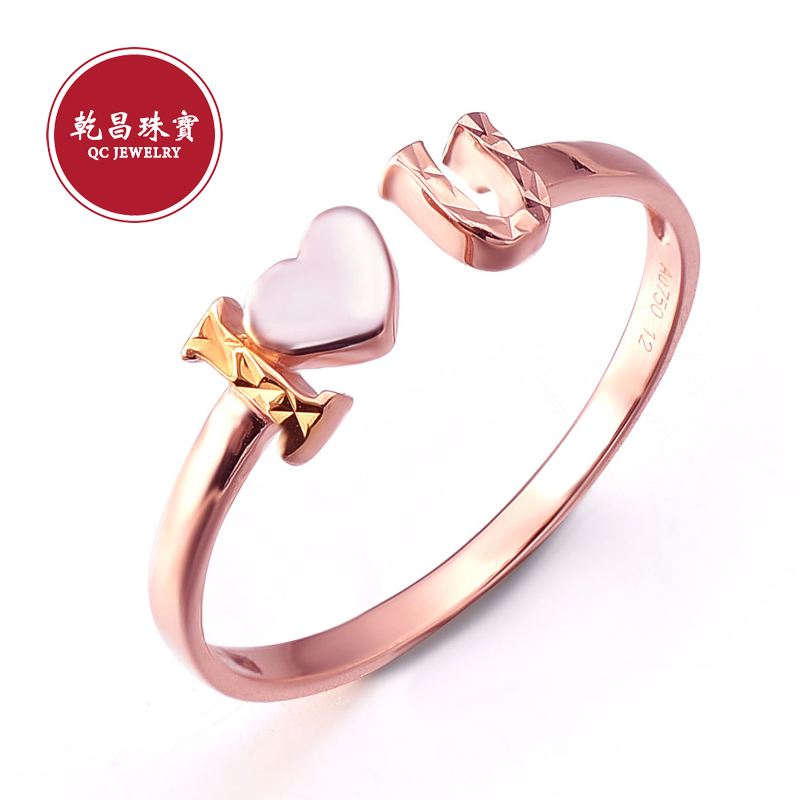 Dry chang jewelry k gold ring k gold rose gold color gold letters love nvjie to send his girlfriend genuine