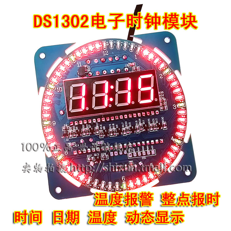 Ds1302 clock module diy rotating led display electronic table alarm clock temperature display alarm set/spare parts
