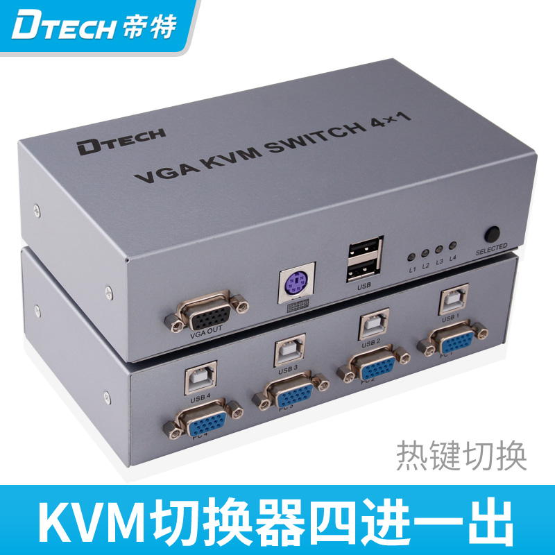 Dtech DT-7017 kvm switch 4 cut a manual and automatic kvm switch 4 studio dedicated