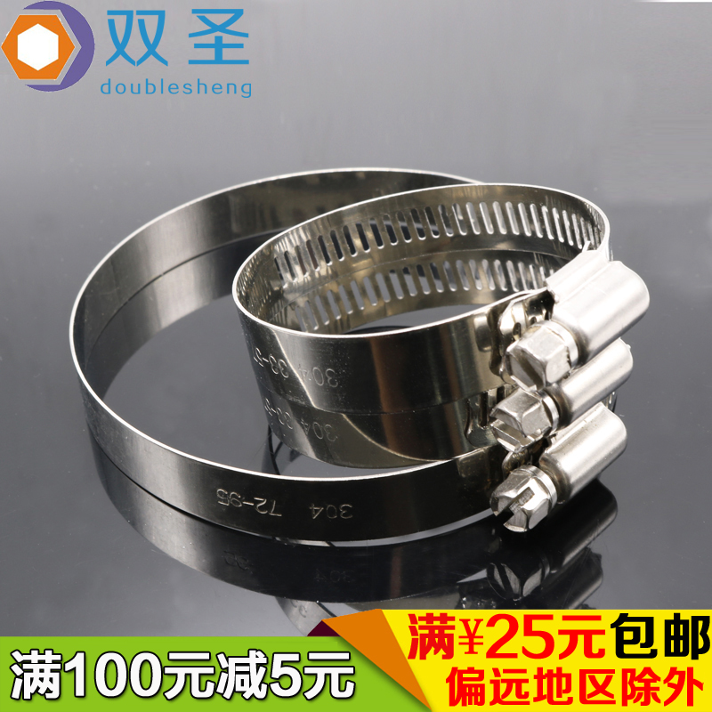 Dual st. 304 stainless steel hose clamps pipe clamp stainless steel hoop hoop strong american hose clamps pipe clamp hoop card tube