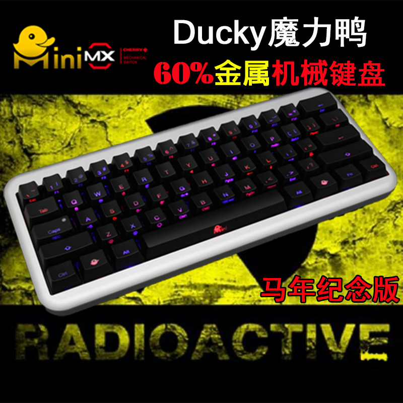 Ducky duck magic 61 mini metal mechanical keyboard keys mini limited edition year of the horse color backlight lamp